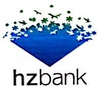 杭州银行股份有限公司东新支行 最新采购和商业信息