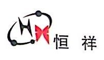 赣州恒祥电力工程有限公司 最新采购和商业信息