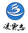佛山市凌云志企业管理有限公司 最新采购和商业信息