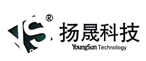 无锡扬晟科技股份有限公司