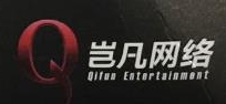 上海岂凡科技发展有限公司