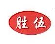 重庆昆易贸易有限公司