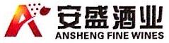 北京安盛中服进出口有限公司 最新采购和商业信息