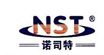 浙江长兴诺司特电器有限公司 最新采购和商业信息