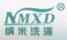 郑州绿色纳米洗涤有限公司 最新采购和商业信息