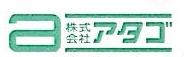 青岛爱达高服装有限公司 最新采购和商业信息