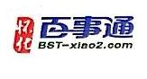 怀化百事通互联网信息服务有限责任公司 最新采购和商业信息