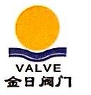 邯郸市丛台金日贸易有限公司 最新采购和商业信息