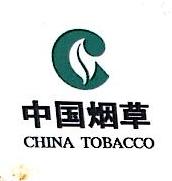 福州市烟草公司福清分公司 最新采购和商业信息