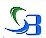 广州市思白日用品有限公司 最新采购和商业信息