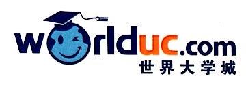 深圳市华瑞健实业有限公司 最新采购和商业信息