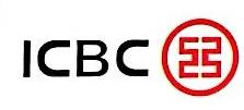 中国工商银行股份有限公司泉州培元支行 最新采购和商业信息