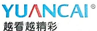 深圳市圆彩液晶有限公司 最新采购和商业信息
