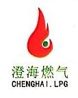 长沙澄海实业有限公司 最新采购和商业信息