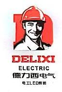 珠海市华尔照明有限公司 最新采购和商业信息