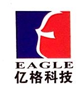 深圳市亿格科技有限公司 最新采购和商业信息