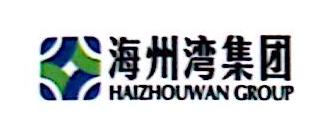 连云港海润置业有限公司 最新采购和商业信息