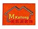 桂林市美凯龙装饰设计有限公司 最新采购和商业信息