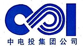 江苏阚山发电有限公司 最新采购和商业信息