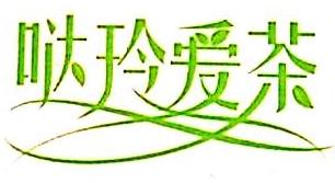 广州银越商贸有限公司 最新采购和商业信息