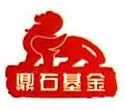 深圳市鼎石基金管理有限公司 最新采购和商业信息