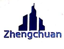 广州正川机电有限公司 最新采购和商业信息