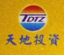 中融国际投资控股(深圳)有限公司 最新采购和商业信息
