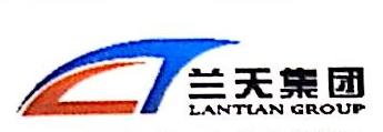 湖南兰天投资有限公司 最新采购和商业信息
