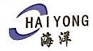 广西靖西县海洋贸易有限公司