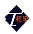 深圳市拓宇贸易有限公司 最新采购和商业信息