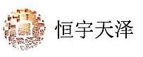 北京恒宇天泽投资管理有限公司 最新采购和商业信息
