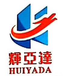 东莞市雄富机械有限公司 最新采购和商业信息