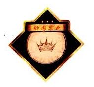 上海舫圆实业有限公司 最新采购和商业信息