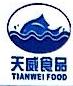 北海天威水产食品有限公司 最新采购和商业信息