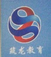 山西筑龙文化传媒有限公司