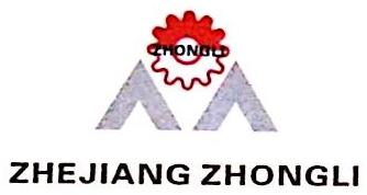 浙江众力减速机有限公司 最新采购和商业信息