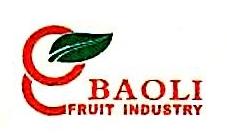 信丰县宝利果业有限公司 最新采购和商业信息
