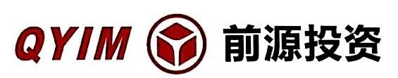 湖南前源投资有限公司 最新采购和商业信息