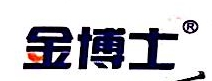 江苏金博士电子科技有限公司 最新采购和商业信息