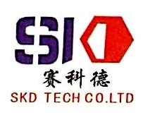 山西赛科德科技有限公司 最新采购和商业信息