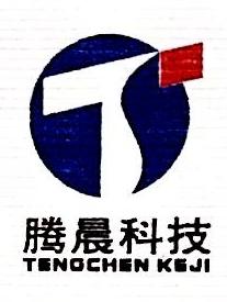 杭州腾晨科技有限公司 最新采购和商业信息