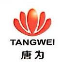 深圳市唐为电子有限公司 最新采购和商业信息