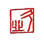 德阳久业商贸有限公司 最新采购和商业信息