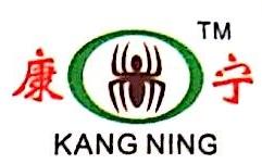 温州康宁生物害虫消杀有限公司