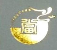 青岛锦泽典当有限责任公司 最新采购和商业信息