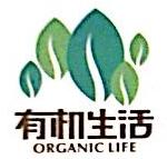 深圳市倍健电子商务有限公司 最新采购和商业信息