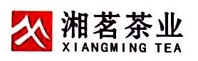 湖南湘远农业科技有限公司