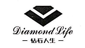 宁波市钻石人生珠宝有限公司 最新采购和商业信息