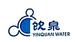 上海饮泉水处理设备有限公司 最新采购和商业信息