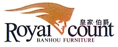 杭州百年好家具制造有限公司